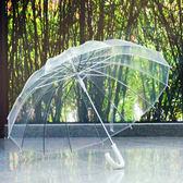 Qiutong16骨男女復古透明雨傘長柄透明傘自動廣告傘創意雨傘