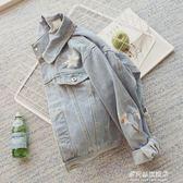 春裝新款韓版寬鬆刺繡原宿BF牛仔外套女學生短款夾克長袖上衣  多莉絲旗艦店