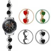 三星 錶帶 Gear S3 小蘋果錶帶 三星錶帶 金屬錶帶 鑲鑽錶帶