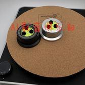 黑膠常備 全鋁LP黑膠唱片鎮 LP唱機專用壓鎮 帶水平儀 測速功能