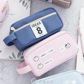 大容量筆袋大學生韓國女生小清新簡約高中生初中生筆盒可愛文具袋 多色小屋