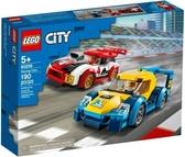 【LEGO樂高】CITY 賽車#60256
