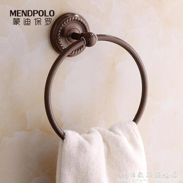 蒙迪保羅衛浴 ORB浴室壁掛晾毛巾掛環 家用衛生間擦手巾架圈架 科炫數位