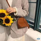 貝殼包2018夏天上新款正韓百搭簡約貝殼包學生仙少女INS超火斜挎小包包