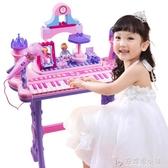 貝芬樂兒童電子琴初學寶寶鋼琴1-3-6男女孩禮物多功能積木玩具琴ATF「安妮塔小鋪」