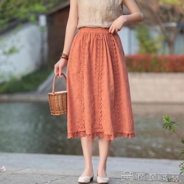 半身裙 棉麻半身裙女夏裝2021年夏季新款亞麻a字短裙休閑白色松緊腰裙子