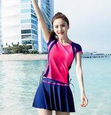 泳衣女三件套分體保守韓國大碼時尚小香風