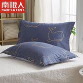 南極人【一對裝】純棉枕套枕頭套48*74cm單人全棉枕芯套學生2只 衣櫥の秘密