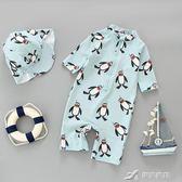 兒童泳衣男童海邊寶寶嬰兒連體游泳衣泳池男孩分體沙灘褲度假溫泉樂芙美鞋