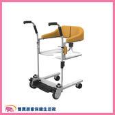 多功能移位護理椅 YK251-2 YK2512 移位椅 洗澡椅 如廁椅 沐浴椅 升降椅