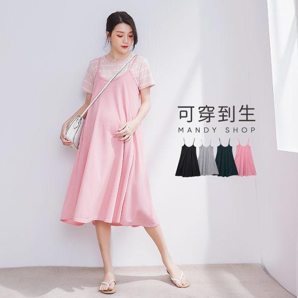 *蔓蒂小舖孕婦裝【M8393】*台灣製.百搭素面傘擺細肩吊帶洋裝