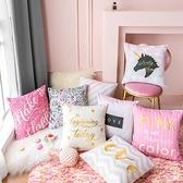 時尚簡約實用抱枕183  靠墊 沙發裝飾靠枕