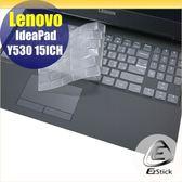 【Ezstick】Lenovo Y530 15 ICH 奈米銀抗菌TPU 鍵盤保護膜 鍵盤膜