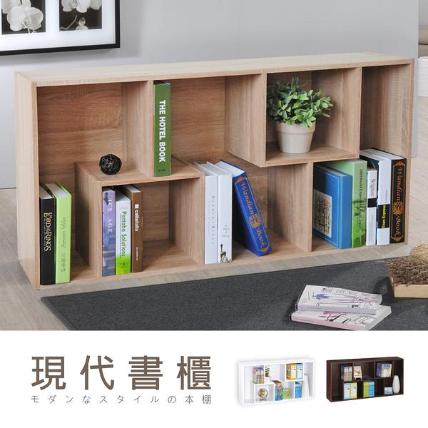 《Hopma》現代書櫃 G-S168