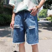 夏季破洞牛仔短褲男士港風夏天學中褲休閒五分褲