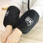 羽絨服套袖簡約絨布防污袖套辦公學生袖口防護袖籠韓版個性護袖頭-交換禮物