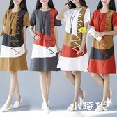 大碼短袖洋裝 夏季短袖棉麻連身裙寬松 拼色中長款A字裙子