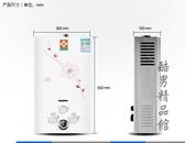 二級節能 燃氣熱水器 家用煤氣熱水器 液化氣 天然氣6升 8升10升 酷男精品館