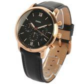 FOSSIL Neutra簡約三眼計時皮革腕錶43mm(FS5381)270521