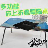 ~多 床上折疊電腦桌~床上電腦桌兒童小書桌子懶人桌書桌