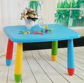 兒童桌椅幼兒園桌椅寶寶桌學習桌書桌塑料桌子 卡通加厚長方桌 JY 免運滿499元88折秒殺