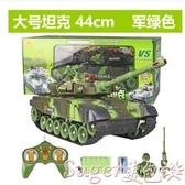 玩具車超大號遙控坦克可開炮對戰充電動兒童大炮玩具履帶式男孩越野汽車 LX 熱賣 suger