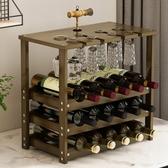 創意酒柜酒架擺件家用收納葡萄酒紅酒架子小型實木竹酒吧臺置物架 酷男精品館