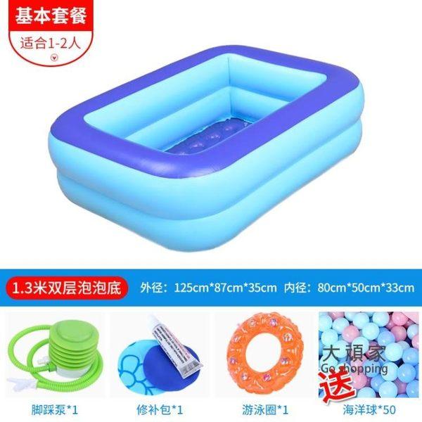 充氣泳池 兒童游泳池兒童家用充氣加厚寶寶小孩洗澡盆成人家庭超大號戲水池