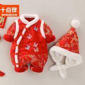 網紅嬰兒服冬裝滿月寶寶衣服女嬰幼兒連體衣加厚爬服拜年服中國風【韓國時尚週】