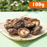 新社香菇 (小菇-100g)  全館免運 [菇見幸福]