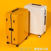 超輕拉鏈行李箱ins網紅20寸拉桿箱女30寸學生萬向輪旅行箱男韓版 現貨快出