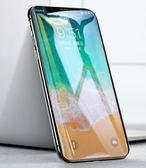iPhoneX鋼化膜蘋果X手機水凝6D全屏覆蓋8x藍光背膜iPoneX前後   琉璃美衣