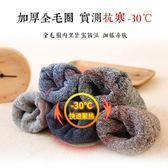 男襪加厚加絨毛巾襪秋冬季男士毛圈保暖防臭長襪麥吉良品
