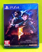 [玉山最低網] PS4 惡靈古堡 5 Resident Evil 5 亞版 英文版