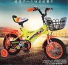 兒童自行車2-3-4-6-7-8歲男女寶寶12-14-16-18寸小孩單車腳踏車CY『新佰數位屋』