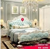 歐式床雙人床主臥風格1.8米公主奢華婚床現代簡約實木床臥室家具MBS「時尚彩虹屋」