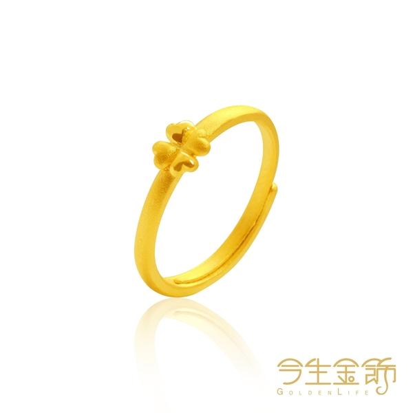 今生金飾 Lucky Q戒 黃金戒指(網路獨賣)