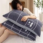 一對裝枕頭枕芯家用單人雙人護頸椎助睡眠整頭睡覺專用男帶枕套ATF「青木鋪子」