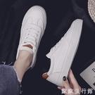 小白鞋 百搭網紅小白鞋女2021春季新款爆款韓版學生板鞋平底休閒女鞋白鞋 歐歐