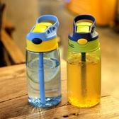 水杯 兒童水杯吸管杯夏季寶寶水壺小學生幼兒園學校防摔便攜耐熱創意