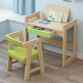 實木兒童書桌可升降小學生寫字桌椅套裝簡約學習桌寶寶寫字臺家用TA5051【雅居屋】