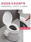 可行動馬桶孕婦坐便器家用便攜式痰盂家用成人老人尿桶盆大便椅 米娜小鋪
