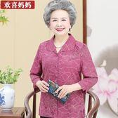 中老年人春裝女媽媽裝襯衫奶奶裝夏裝套裝老人衣服老太太60-70歲