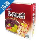 小美紅豆粉粿冰棒80g*5支【愛買冷凍】