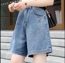 牛仔短褲熱褲M-4XL中大尺碼褲子牛仔褲腰高腰a字闊腿中褲直筒五分褲4F074.2089愛尚布衣