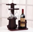 酒架 創意紅酒架紅酒杯架高腳杯架倒掛酒杯架酒瓶架紅酒架擺件家用 NMS小明同學