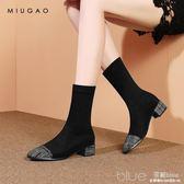 款秋冬短靴女大東妞中筒靴彈力靴粗跟中跟瘦瘦靴百搭靴子襪靴 深藏blue