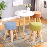 化妝凳 布藝小凳子家用圓凳時尚化妝凳梳妝凳椅子創意沙發凳成人實木板凳 果果輕時尚igo