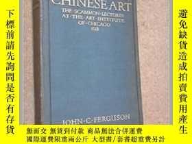 二手書博民逛書店Outlines罕見of Chinese Art John C.