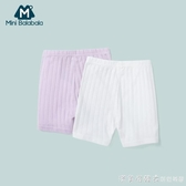 迷你巴拉巴拉女童全棉安全褲2020春夏新款防走光打底褲子兩條裝